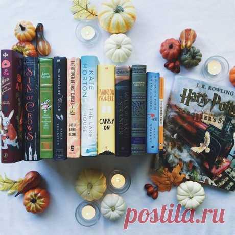 100 книг, дарящих ощущение волшебства и уюта