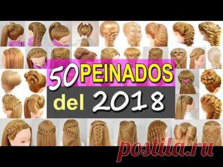 50 Peinados Faciles y Rapidos con Trenzas para este 2018 de Fiestas - Niñas - Graduacion - YouTube