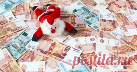 Выплата декабрьской зарплаты до праздников: как избежать нарушения трудового законодательства Для этого нужно прописать особые условия выплаты зарплаты в трудовом договоре.