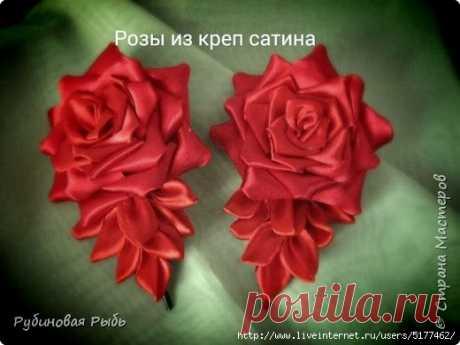 """Заколка """"Роза"""""""