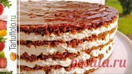Потрясающий ТАЮЩИЙ Торт БЕЗ ВЫПЕЧКИ