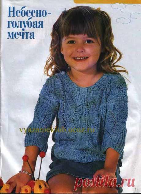 Para las muchachas - el Catálogo de los ficheros - la Labor de punto para los niños