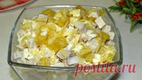 Изящный, легкий салат на каждый день