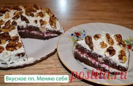пп-торт с малиной, орехами и творожным кремом