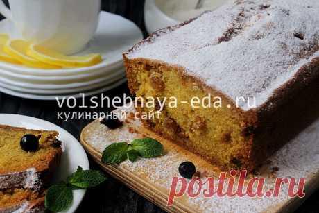 Кекс столичный с изюмом - рецепт по ГОСТУ | Волшебная Eда.ру