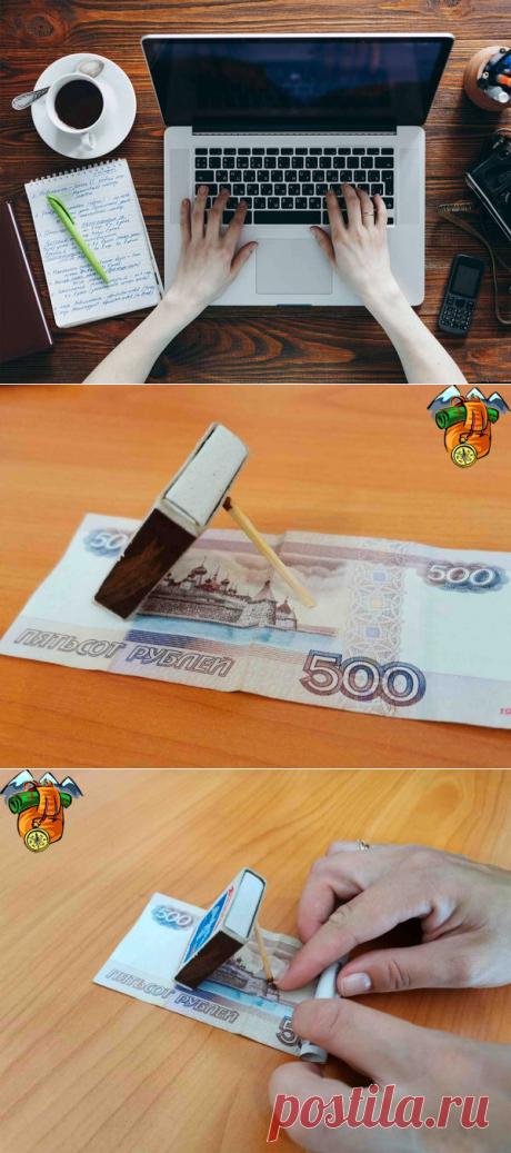 """""""Вытяни 500 рублей, но не урони спичку"""" - задал жене загадку, а она легко отгадала и забрала деньги. Покажу фокус   Тур в Мир   Яндекс Дзен"""