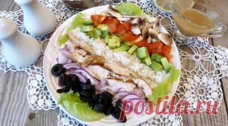 """Кобб-салат """"Легкий"""" , пошаговый рецепт с фото"""