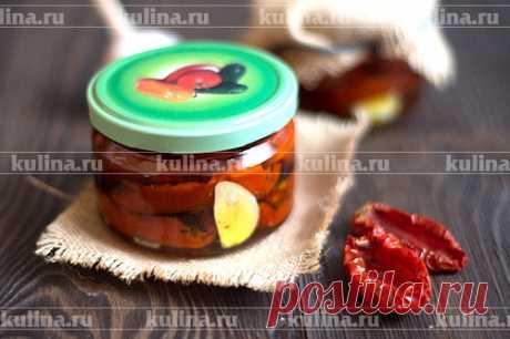 Вяленые помидоры – рецепт приготовления с фото от Kulina.Ru