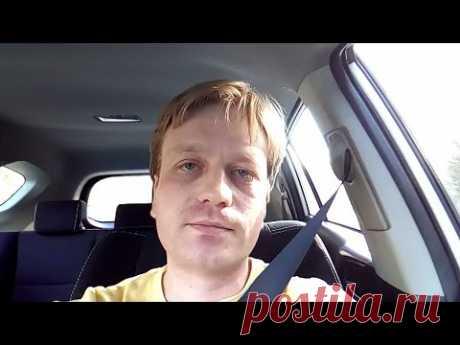 Тойота Рав 4 средний расход топлива и мнение спустя 1 год владения - YouTube