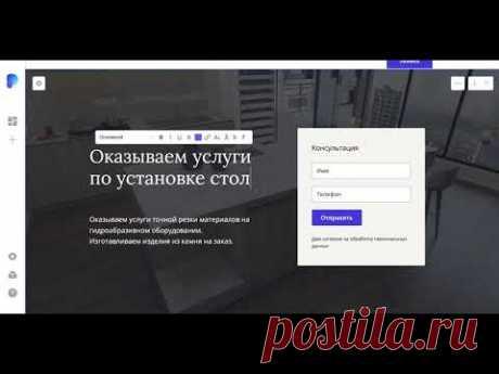 Разработка сайта под ключ за 25 000 рублей – Студия Арт-Дизайн