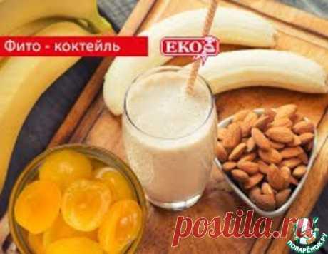 Фито-коктейль – кулинарный рецепт
