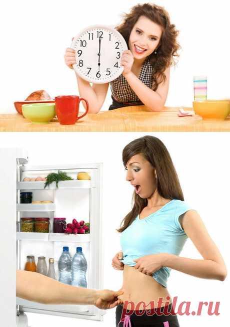 Как перестать есть на ночь / Все для женщины