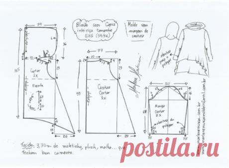 Выкройка толстовки с капюшоном (Шитье и крой) – Журнал Вдохновение Рукодельницы