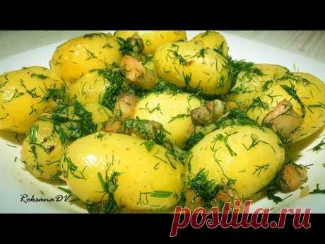 Безумно вкусный Молодой картофель по-деревенски с укропом и шкварками!