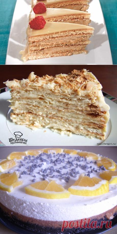 торт | Записи в рубрике торт | Дневник Nata26nata
