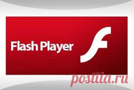Как загрузить обновление Adobe Flash Player?.