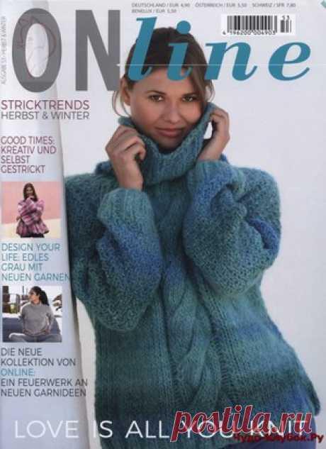 OnLine Stricktrends 53 2019 | ✺❁журналы на чудо-КЛУБОК ❣ ❂ ►►➤Более ♛ 8 000❣♛ журналов по вязанию Онлайн✔✔❣❣❣ 70 000 узоров►►Заходите❣❣ %