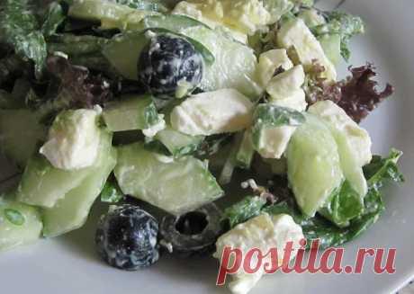 Такой салат Вы точно не пробовали! - Огуречный салат с маслинами и сыром