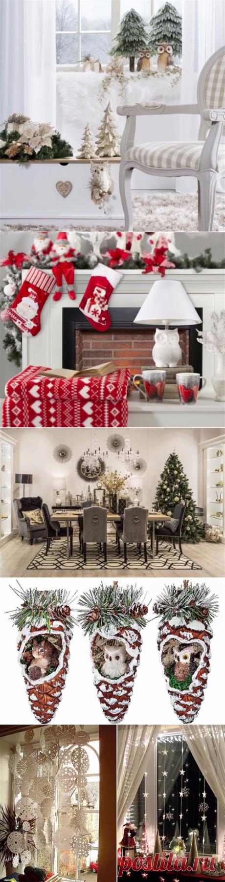 Новогодние украшения на Новый 2017 год - Домашний Очаг