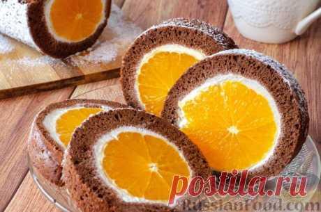 Рецепт: Шоколадный бисквитный рулет с апельсинами и творожным кремом на RussianFood.com