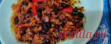 Тушеная фасоль с овощами - Диетический рецепт ПП с фото и видео - Калорийность БЖУ
