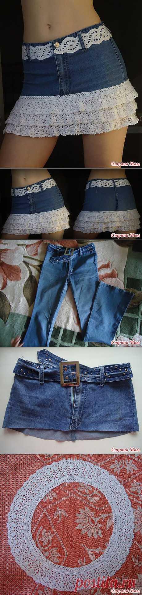Из старых джинсов новая юбка