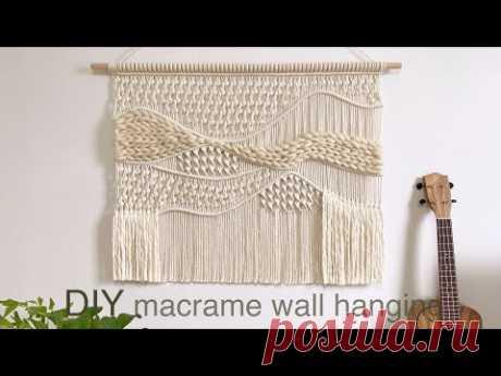 DIY TUTORIAL macrame weaving wall hanging rya weave soumak weave | 마크라메 위빙 월 행잉 프린지 기법 수막 기법