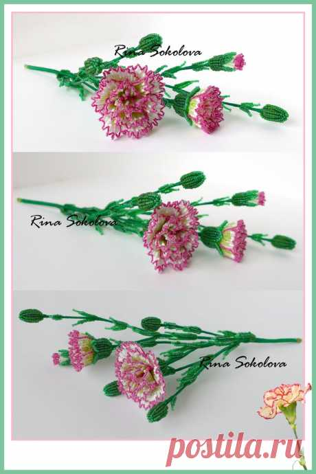PDF PATTERN French Beaded Spray Carnations French Beaded | Etsy