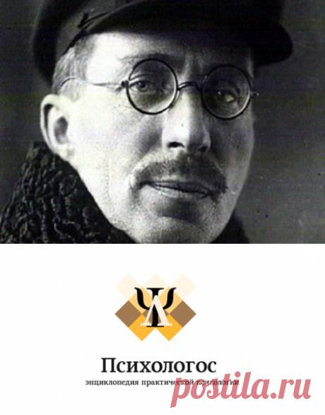 Педагогическая система А.С.Макаренко - Психологос