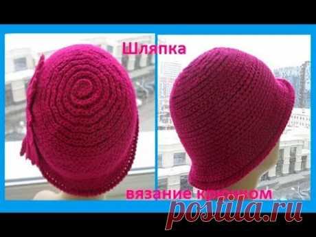 "Шляпка ""Фуксия"", вязание крючком,crochet hat (шапка № 143)"
