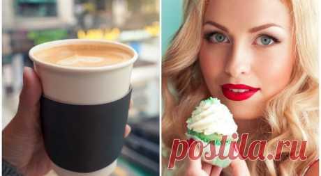 """Что калорийнее — кофе или десерт? Разбираемся вместе   Журнал """"MY HOME LIFE"""" При составлении плана диеты многие делают фатальную ошибку — не учитывают калорийность напитков. А ведь в одном только стакане сока может быть до 200 ккал! Cколько дополнительных калорий получают любители горячих напитков с сахаром — трудно даже представить. Чтобы не блуждать в неведении, мы составили рейтинг калорийности разных видов кофе."""