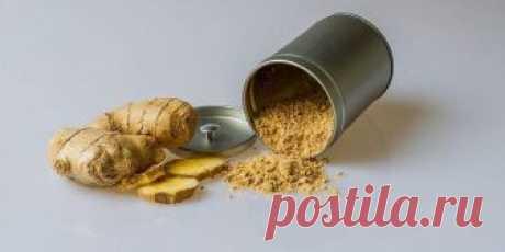 Назван самый полезный продукт для очищения организма Как похудеть и вывести токсины с помощью имбиря.Ценность имбиря в его подземной части. Мясистый, разветвленный корень этого растения содержит целый ряд полезных...