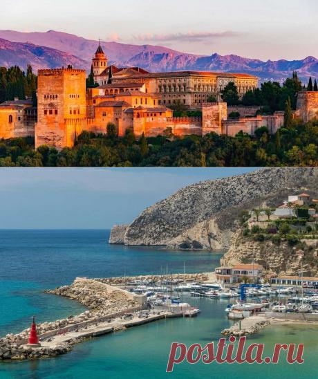 Правила Испании: что нужно знать и нельзя делать туристу
