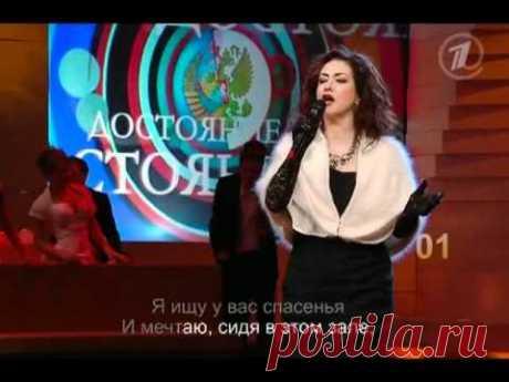 Тамара Гвердцители  - Маэстро