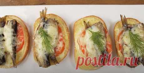 Бутерброды со Шпротами в Духовке Рецепт за (20) Минут Как приготовить бутерброды со шпротами в духовке. Горячие бутерброды получаются очень вкусными, ароматными и красивыми.