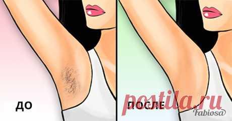 Вот 3 способа не брить подмышки, но сделать их гладкими как фарфор