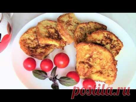 Яичные гренки к завтраку. Как приготовить вкусные гренки из черствого хлеба.