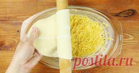 Пирог с сыром, который хочется готовить каждый день! Вкусно до безумия!