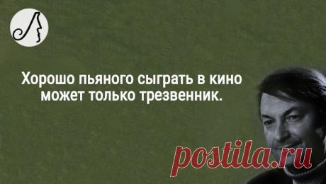 """""""А вообще я смерти не боюсь..."""" цитаты великолепного Георгия Вицина   Личности   Яндекс Дзен"""
