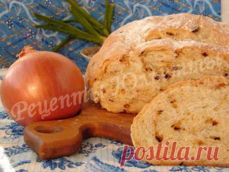 Как испечь луковый хлеб в духовке: рецепт простой и вкусный!