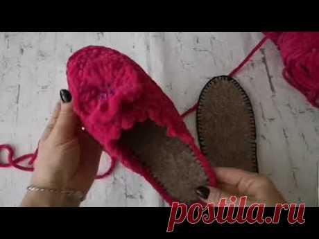 Как  #связать простые #домашние #тапочки #крючком #женские