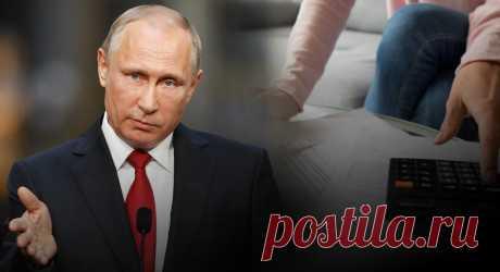 Подписан законопроект о кредитных каникулах для пострадавших от коронавируса | Листай.ру ✪