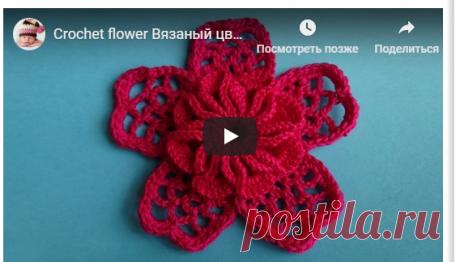 """Начинаем вязать – Видео уроки вязания » """"Ирландский цветок"""" – Вязаные цветы №68"""