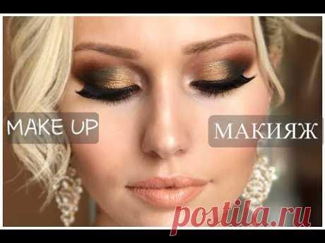 Make-up step by step. Make up step by step.