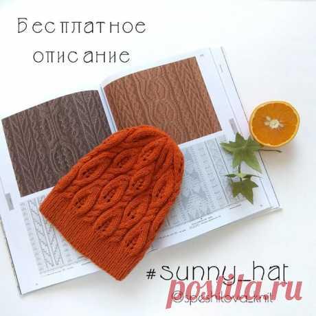 Описание шапочки от speshilova_knit