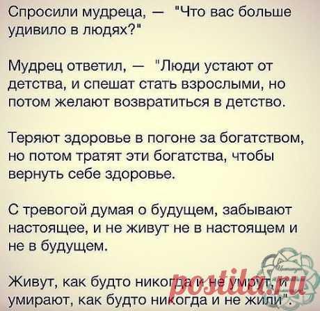 Полезные Советы ➯ Домашние Хитрости — Картинки из тем   OK.RU