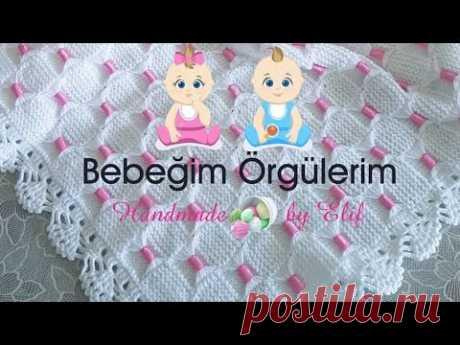 Изготовление детского одеяла - Тунисская работа-запрос детского одеяла @Дорогая мамаИзготовление Детского Одеяла С Лентой