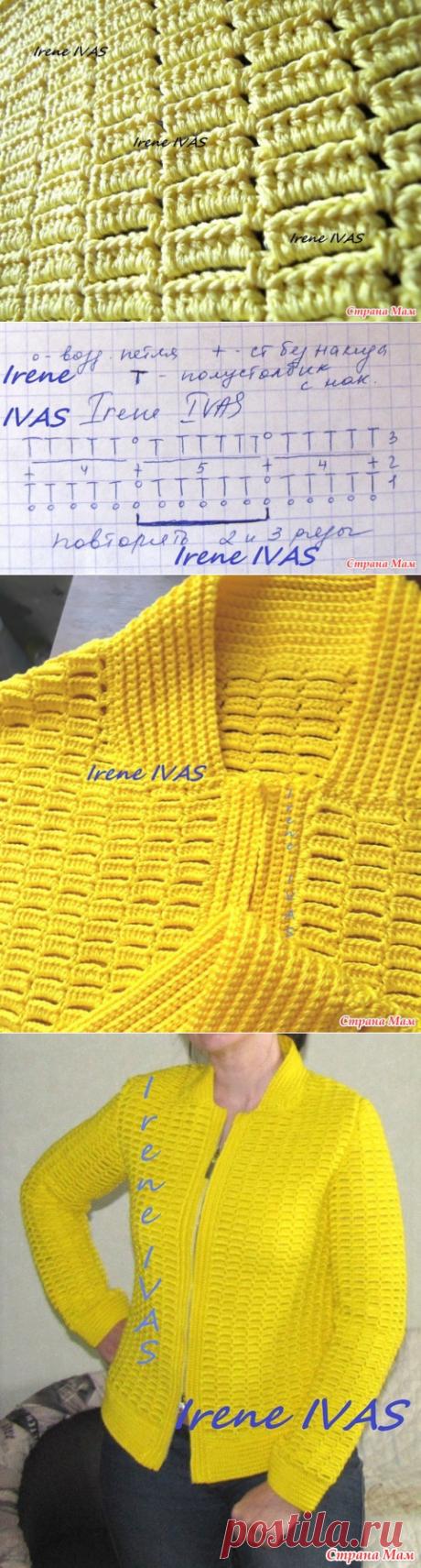 Лимонная куртка-бомбер (пилот) крючком - Вязание - Страна Мам