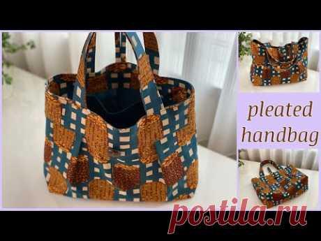 タックありハンドバッグ作り方、How to make pleated handbag , easy sewing tutorial, diy