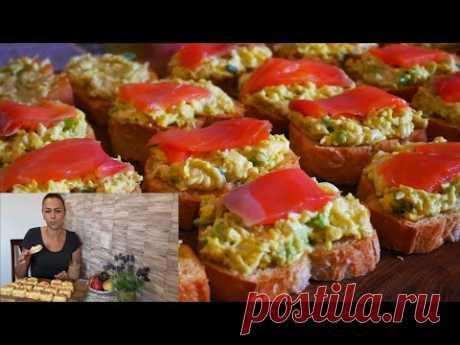 Бутерброды на праздничный стол с красной рыбой и авокадо ВКУСНО и БЫСТРО - YouTube